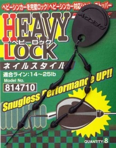 Стопор Decoy Heavy Lock NAIL (1562.02.31)