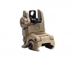 Целик складной Magpul MBUS® Sight (MAG248-FDE)